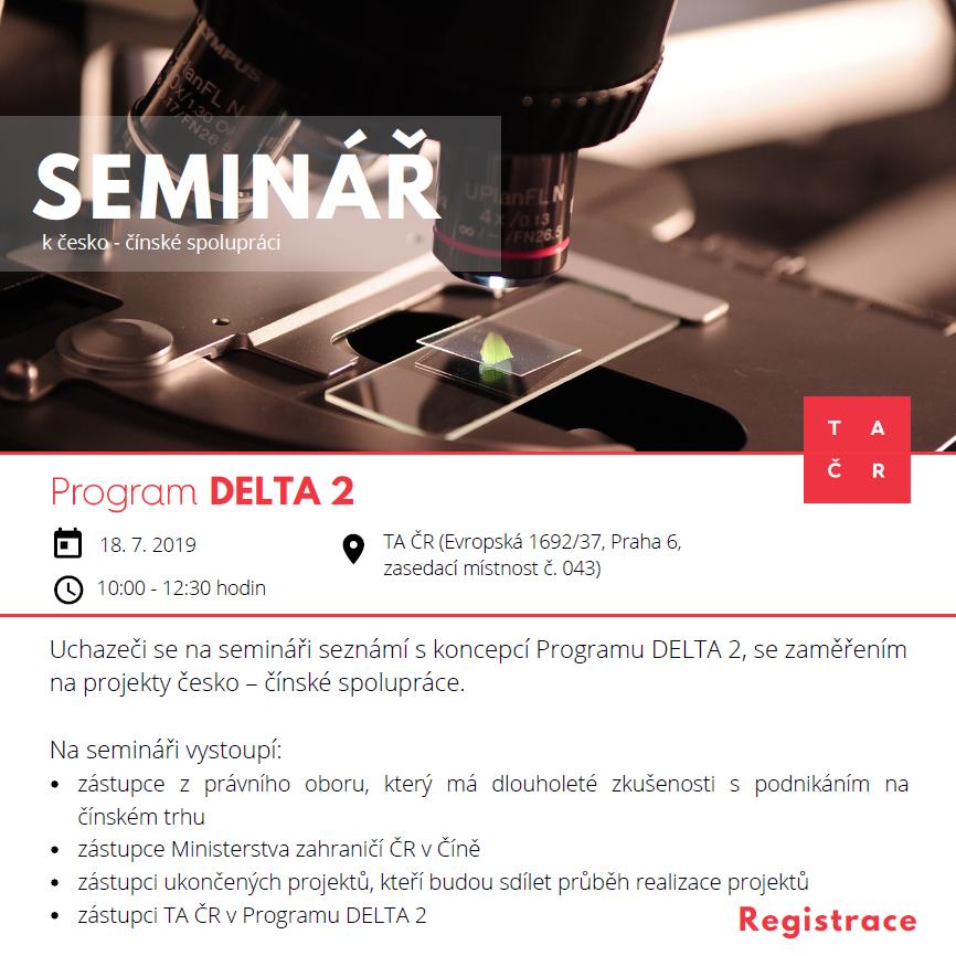 190712 delta2 seminar