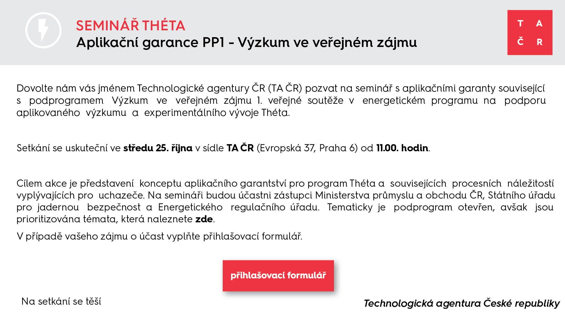 seminar theta PP1